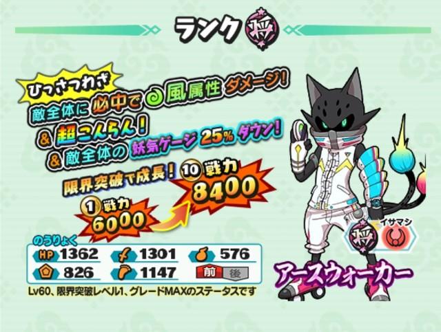 f:id:haruhiko1112:20210121030414j:image
