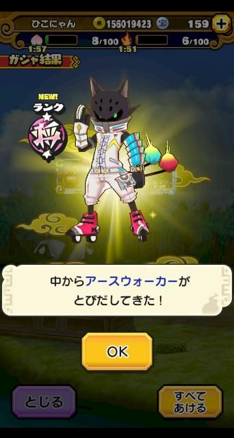 f:id:haruhiko1112:20210121030418j:plain