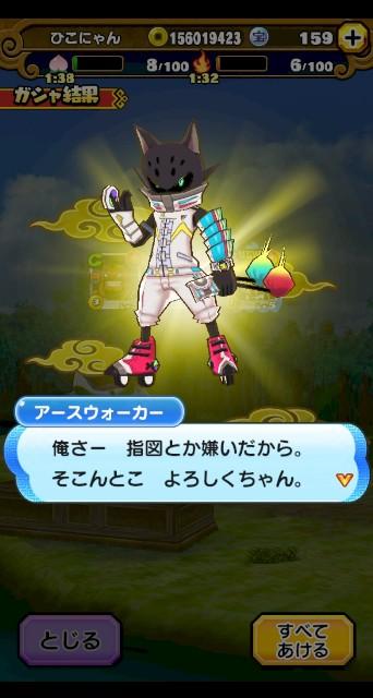 f:id:haruhiko1112:20210121030422j:plain