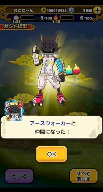 f:id:haruhiko1112:20210121030425j:plain