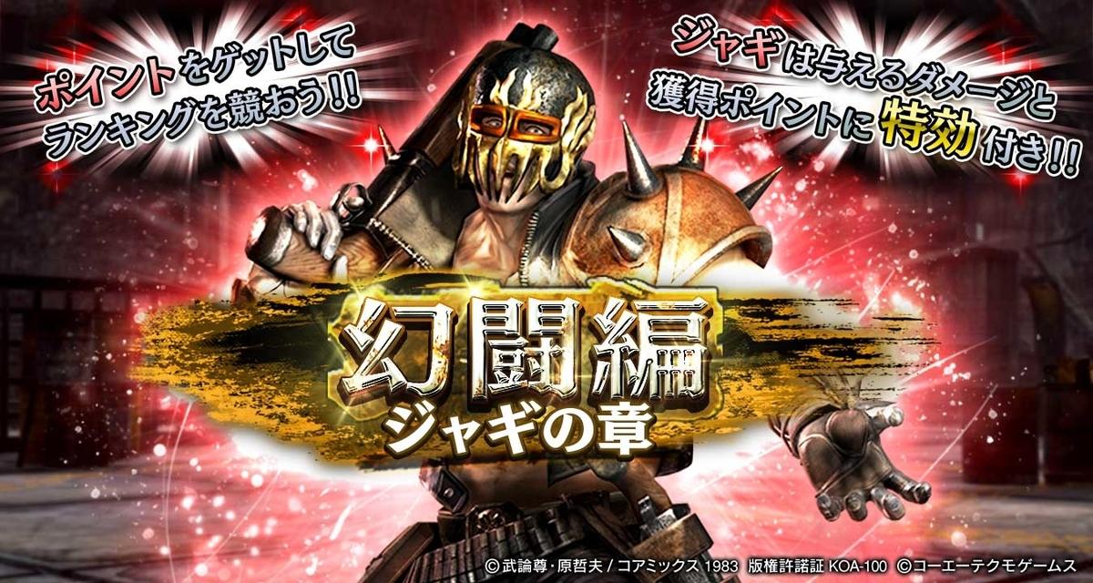 f:id:haruhiko1112:20210122021637j:plain