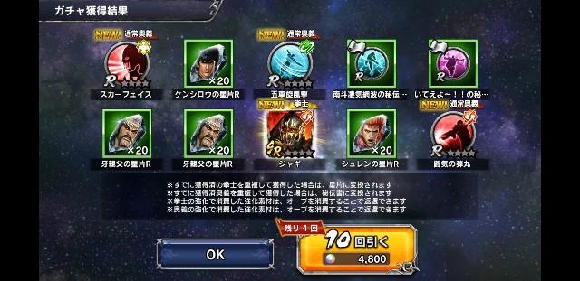 f:id:haruhiko1112:20210122022305j:plain