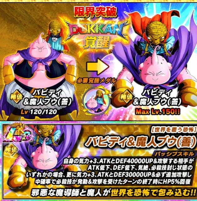 f:id:haruhiko1112:20210122030308j:plain