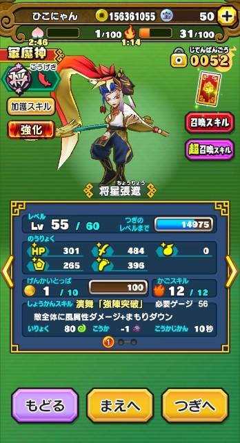 f:id:haruhiko1112:20210123031346j:image