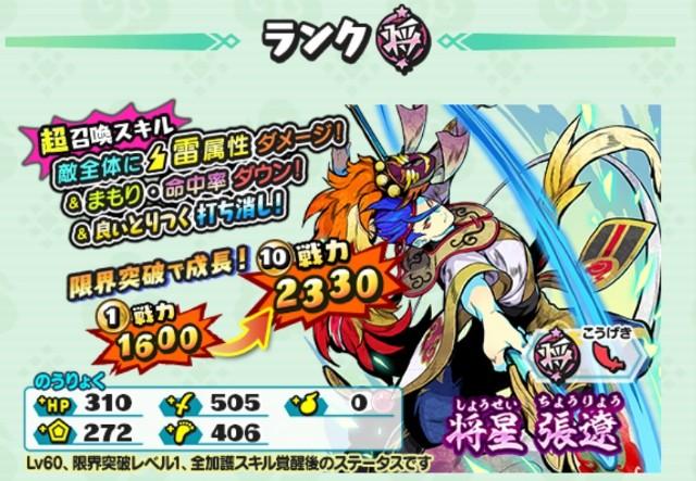 f:id:haruhiko1112:20210123031427j:plain
