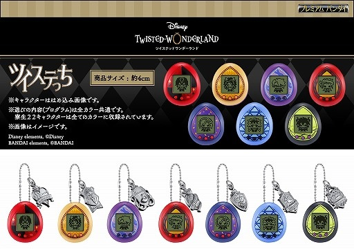 f:id:haruhiko1112:20210125233730j:plain
