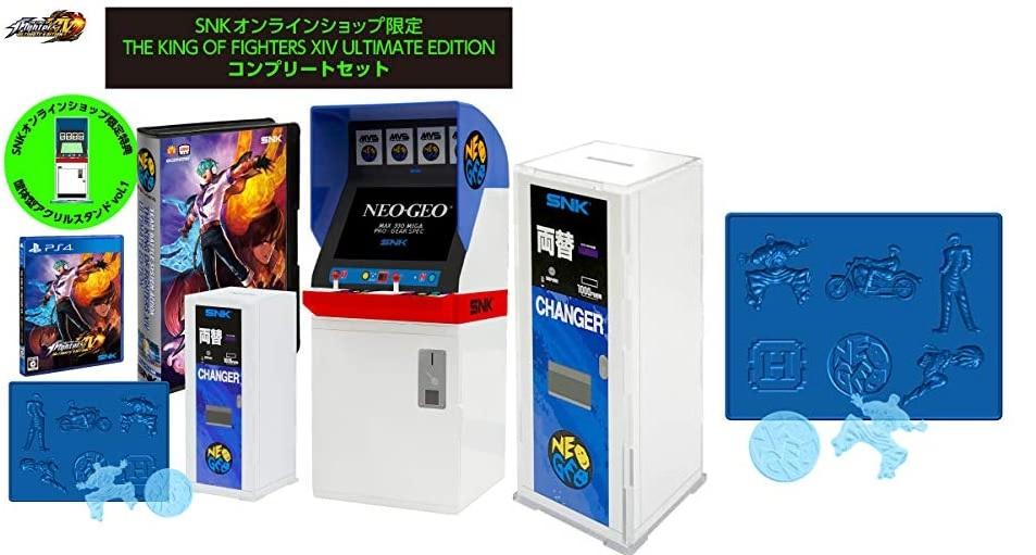 f:id:haruhiko1112:20210126010229j:plain