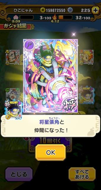 f:id:haruhiko1112:20210127135412j:plain