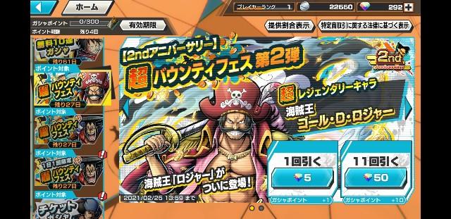 f:id:haruhiko1112:20210129015615j:plain