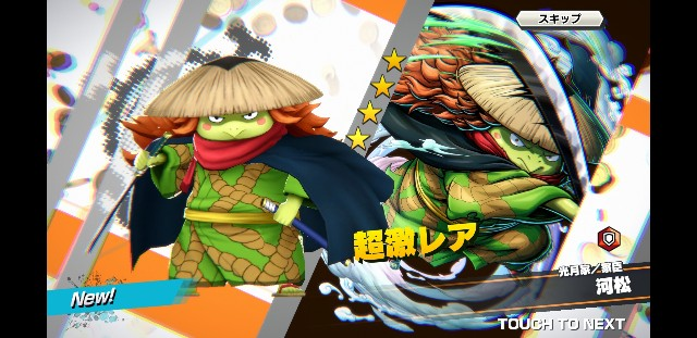 f:id:haruhiko1112:20210129015635j:plain