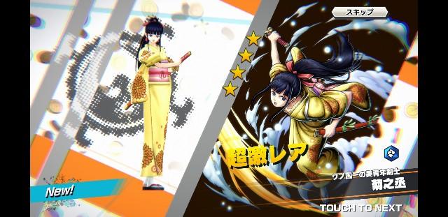 f:id:haruhiko1112:20210129015643j:plain