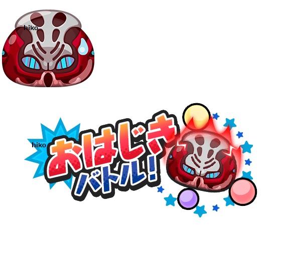 f:id:haruhiko1112:20210129151350j:plain