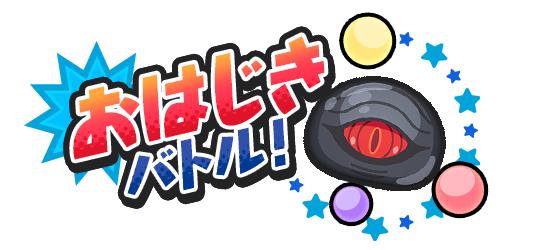 f:id:haruhiko1112:20210129151433p:plain