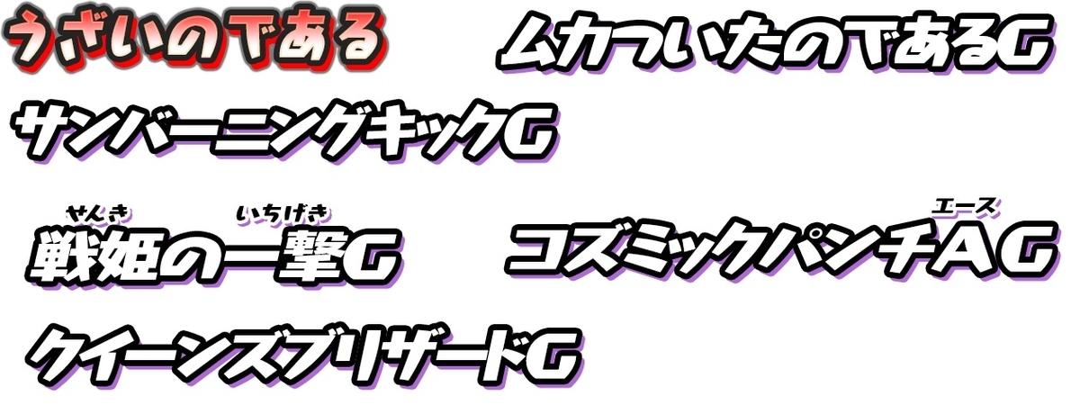 f:id:haruhiko1112:20210129155034j:plain