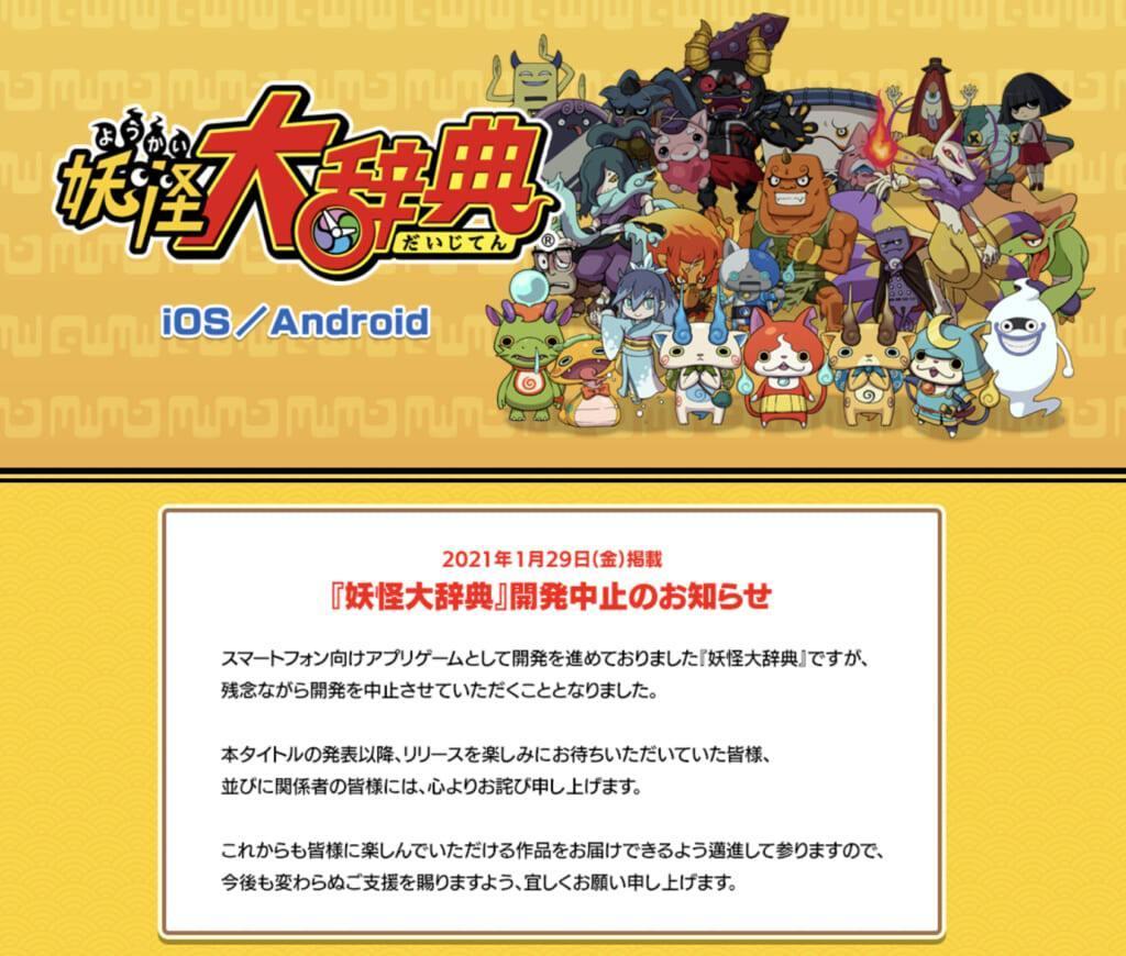 f:id:haruhiko1112:20210130040200j:plain