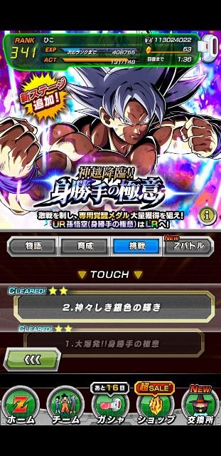 f:id:haruhiko1112:20210130153250j:plain