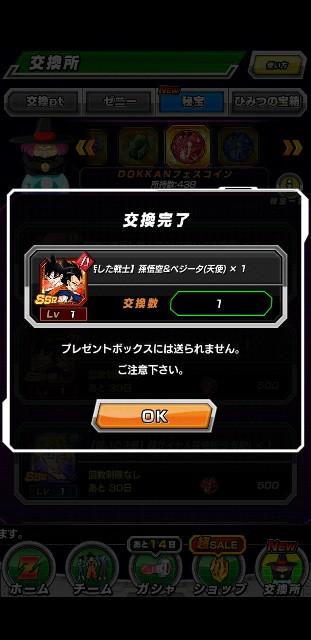f:id:haruhiko1112:20210202134550j:plain