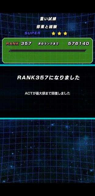 f:id:haruhiko1112:20210204144007j:plain