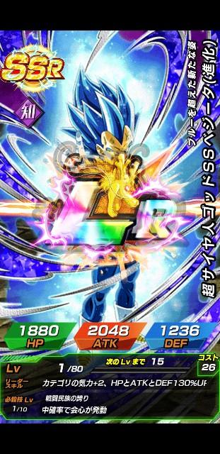 f:id:haruhiko1112:20210205013853j:plain