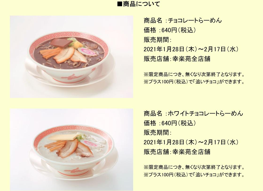 f:id:haruhiko1112:20210208013019j:plain