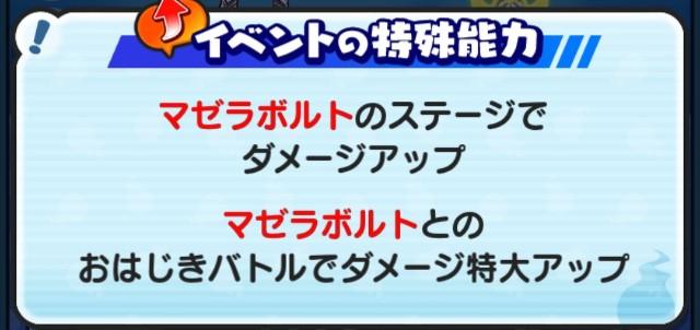 f:id:haruhiko1112:20210210151129j:plain