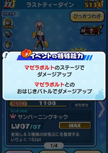 f:id:haruhiko1112:20210210151136j:plain