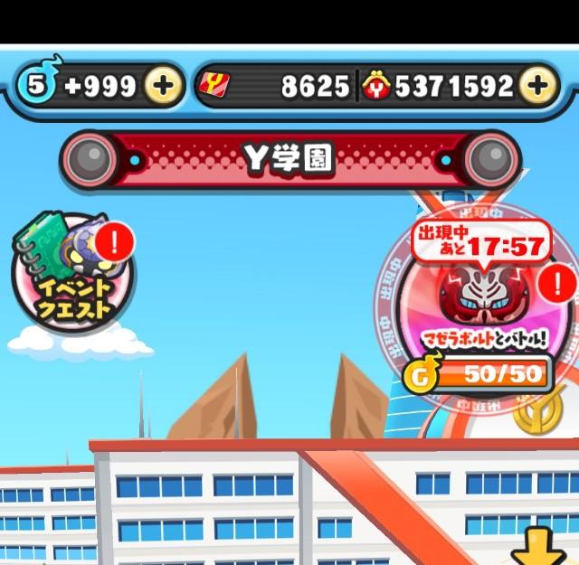 f:id:haruhiko1112:20210210151907j:plain