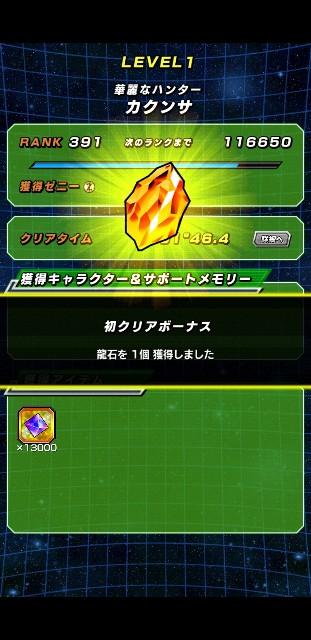 f:id:haruhiko1112:20210213035231j:plain