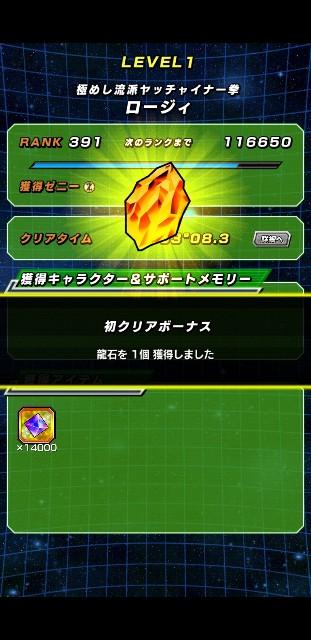 f:id:haruhiko1112:20210213035235j:plain