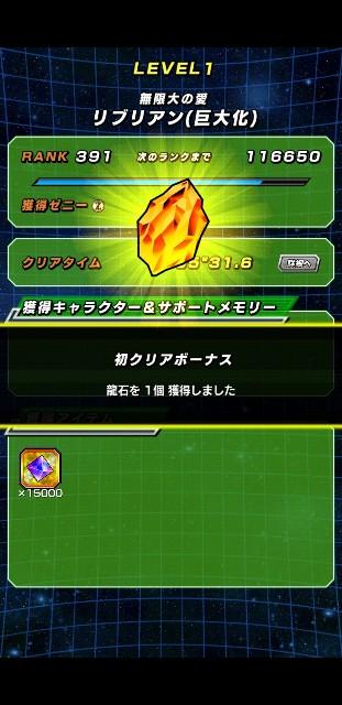 f:id:haruhiko1112:20210213035239j:plain