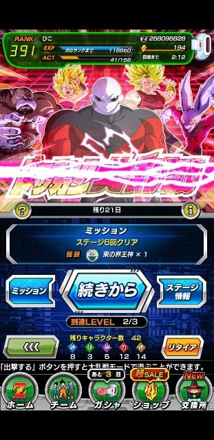 f:id:haruhiko1112:20210213035246j:plain