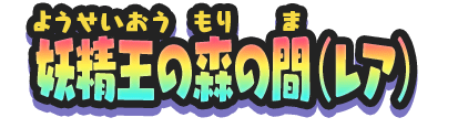 f:id:haruhiko1112:20210215163818p:plain