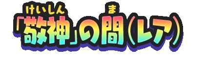 f:id:haruhiko1112:20210215163833p:plain
