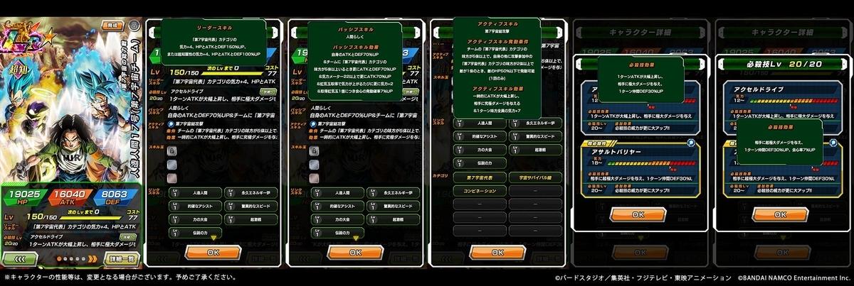 f:id:haruhiko1112:20210215231324j:plain