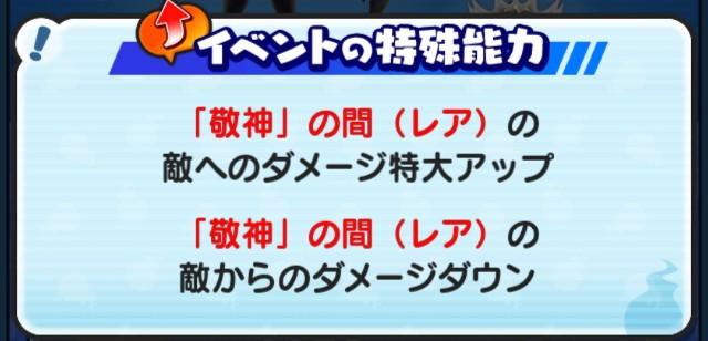 f:id:haruhiko1112:20210216041109j:plain