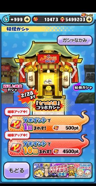 f:id:haruhiko1112:20210216041122j:plain