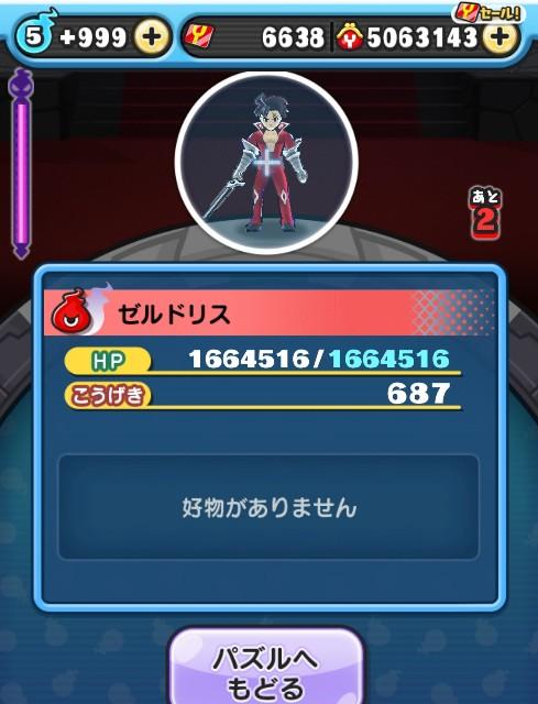 f:id:haruhiko1112:20210216041147j:plain