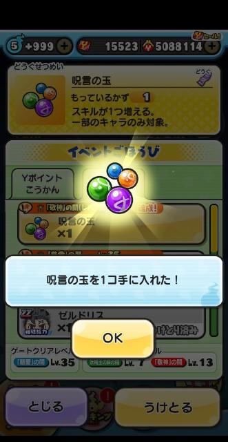 f:id:haruhiko1112:20210218034140j:plain