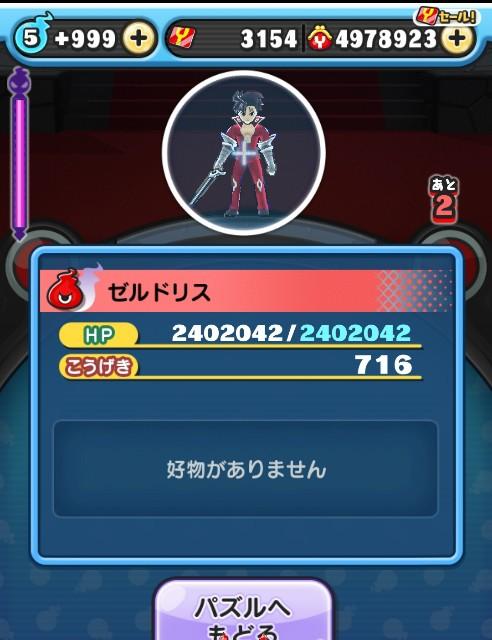 f:id:haruhiko1112:20210218040822j:plain