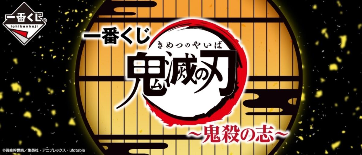 f:id:haruhiko1112:20210218153838j:plain
