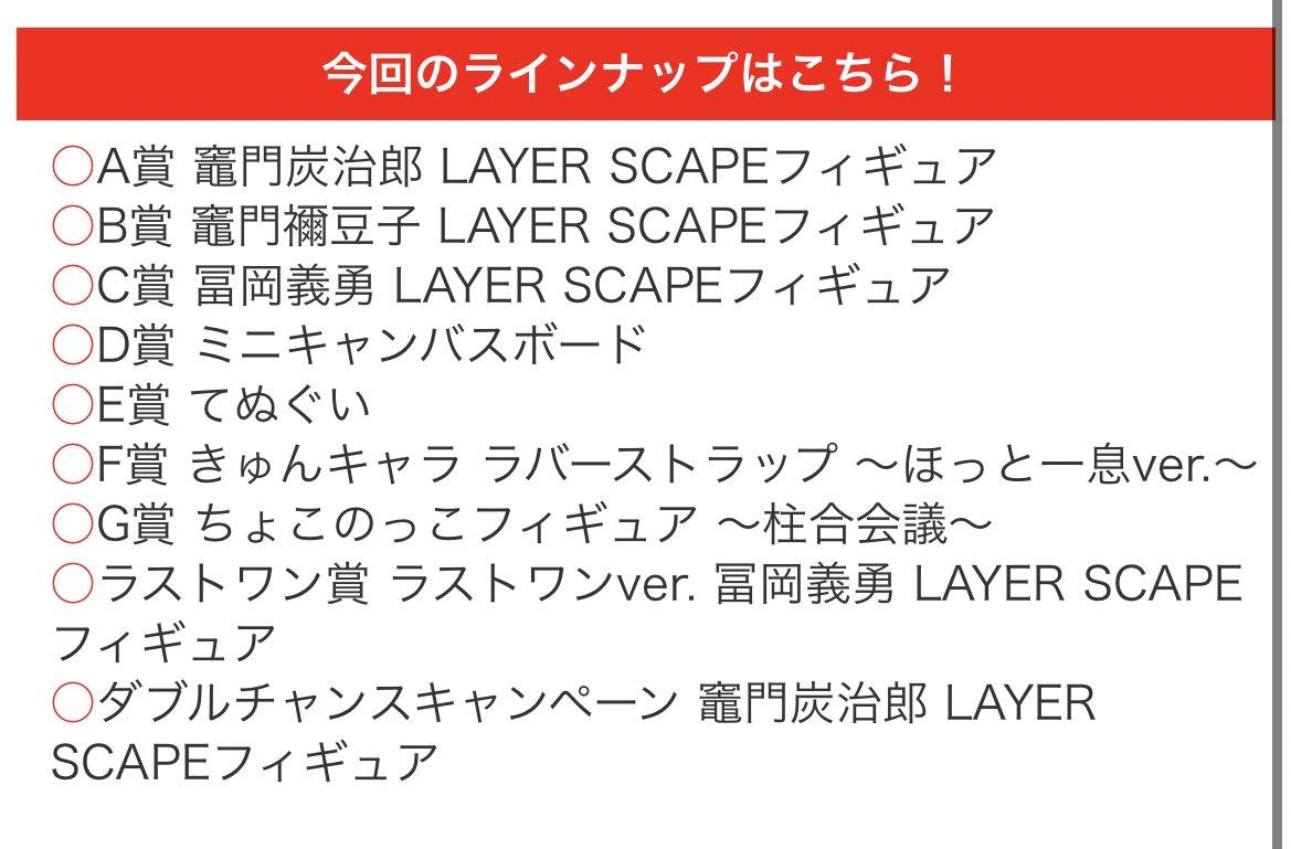 f:id:haruhiko1112:20210218153848j:plain