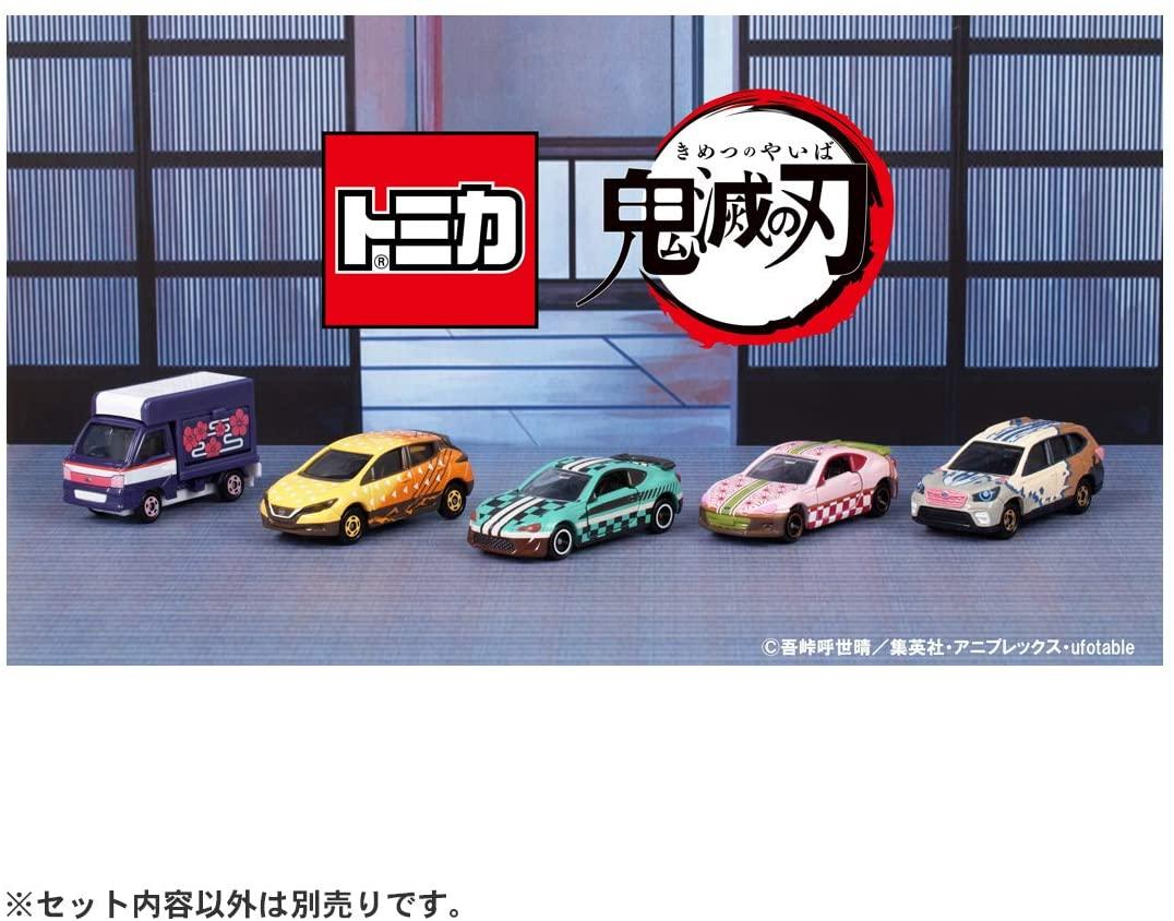 f:id:haruhiko1112:20210220034219j:plain