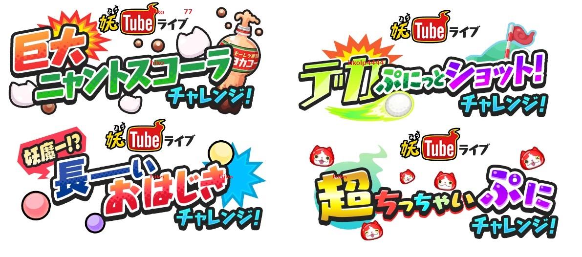 f:id:haruhiko1112:20210226151042j:plain