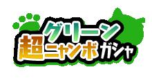 f:id:haruhiko1112:20210226151428p:plain