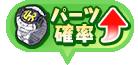 f:id:haruhiko1112:20210226152511p:plain