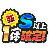 f:id:haruhiko1112:20210226152634p:plain