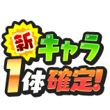 f:id:haruhiko1112:20210226152643p:plain
