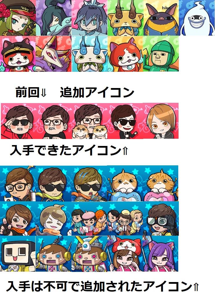 f:id:haruhiko1112:20210226212848j:plain