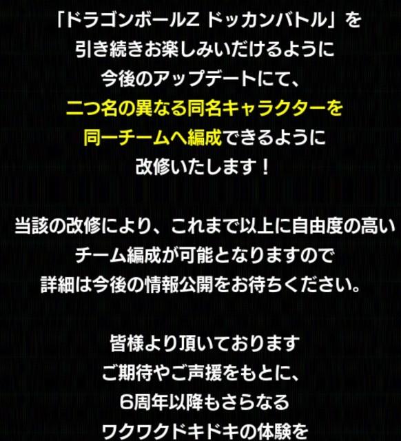 f:id:haruhiko1112:20210303152833j:plain
