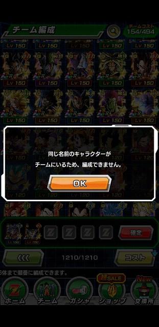 f:id:haruhiko1112:20210303153631j:plain